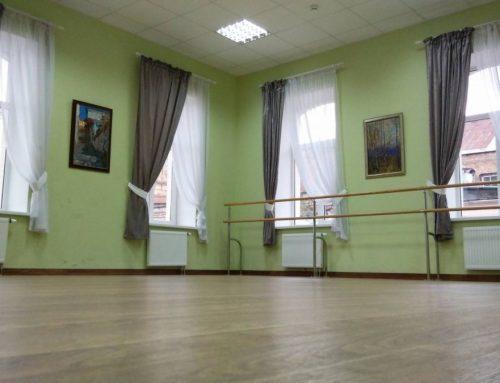 Как выбрать напольное покрытие для сцены и танцевального зала